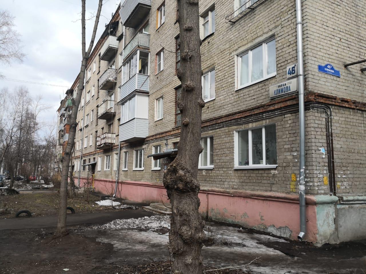 Продается двухкомнатная квартира за 1 995 000 рублей. Московская обл, г Ногинск, ул Климова, д 46А.