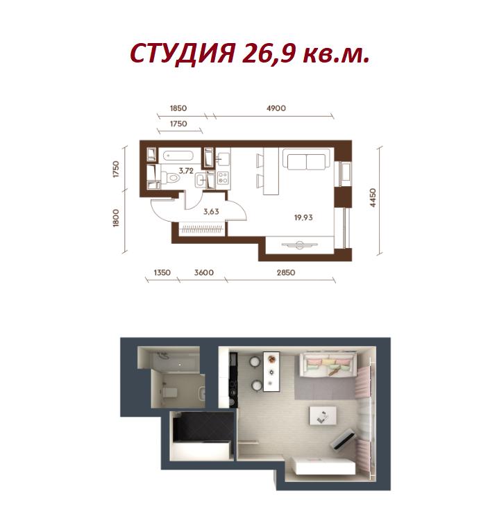 Продается однокомнатная квартира за 5 970 000 рублей. г Москва, ул Донецкая, д 30 к 1.