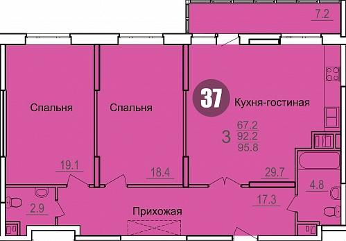 Продается трехкомнатная квартира за 5 269 000 рублей. г Тула, пр-кт Ленина, д 138.