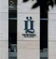 Продается четырехкомнатная квартира за 71 980 000 рублей. г Москва, ул Сущёвский Вал, д 49 стр 1.