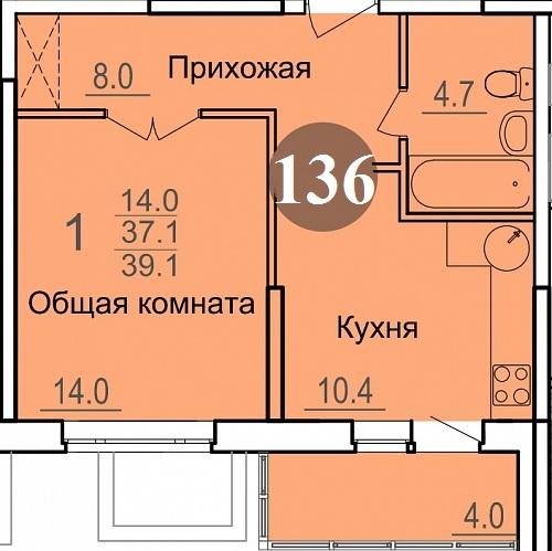 Продается однокомнатная квартира за 2 306 900 рублей. г Тула, пр-кт Ленина, д 138.