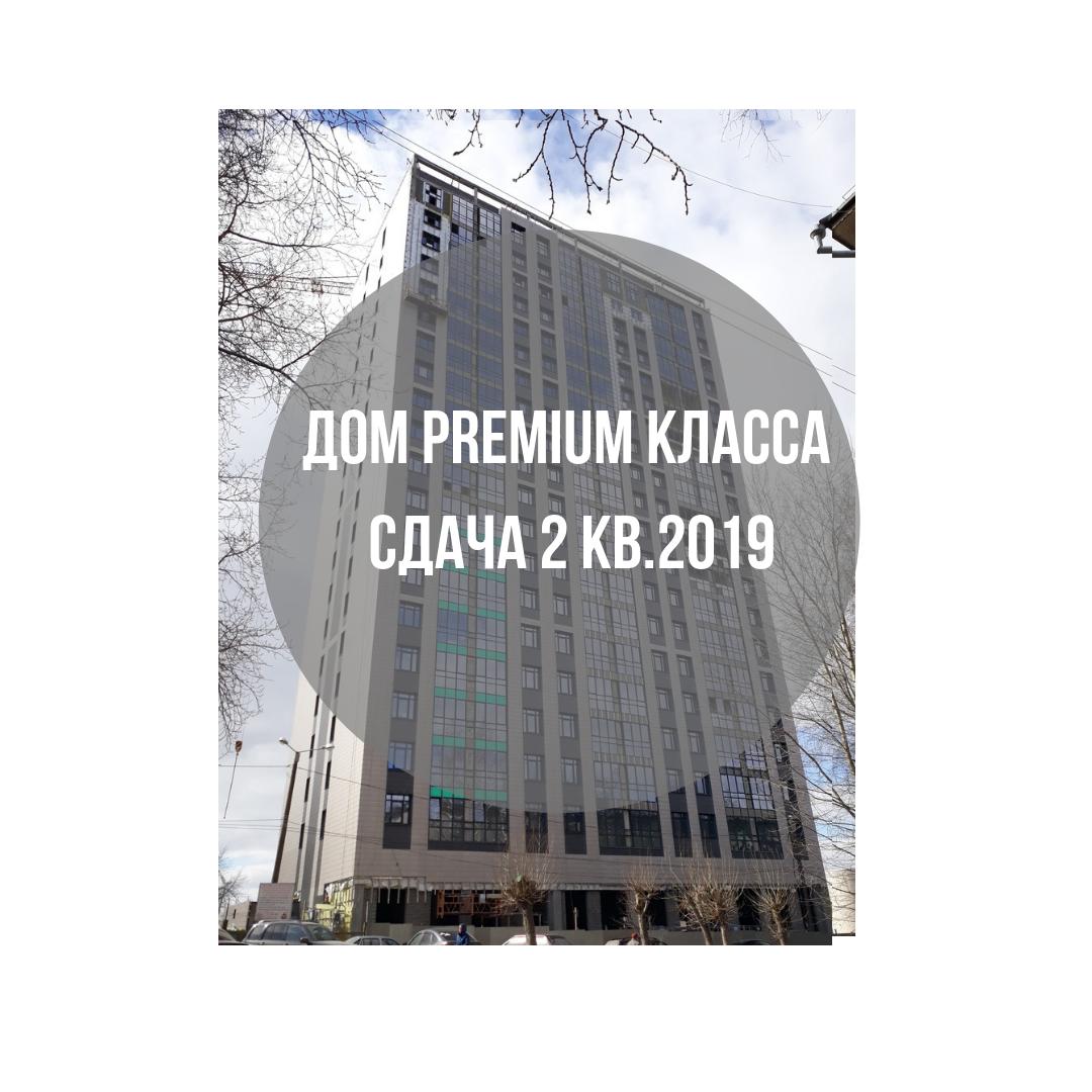 Продается четырехкомнатная квартира за 4 439 000 рублей. г Киров, ул Монтажников, д 19.