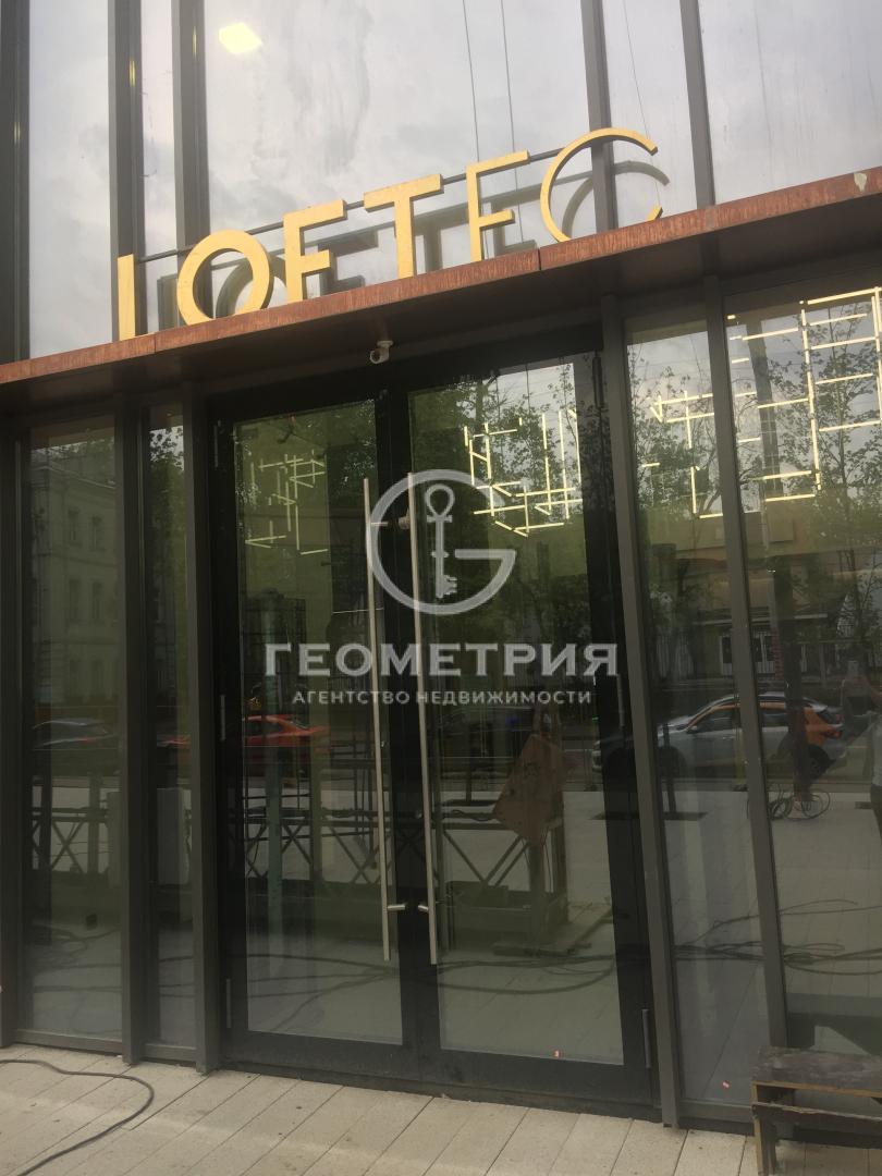 Продается однокомнатная квартира за 8 400 000 рублей. г Москва, ул Красносельская Нижн., д 35 стр 49.