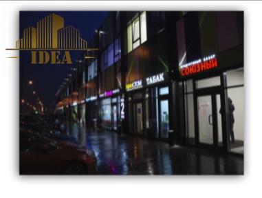 Retail в аренду по адресу Россия, Московская область, Москва, Электродная улица, 2с32