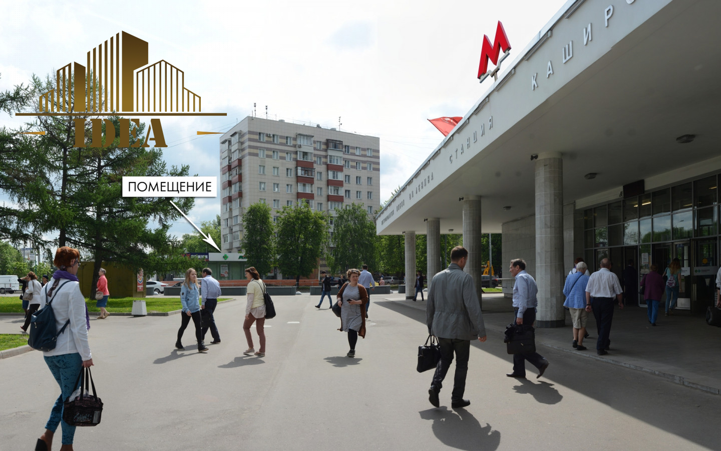 Retail в аренду по адресу Россия, Московская область, Москва, Каширское шоссе, 28к1