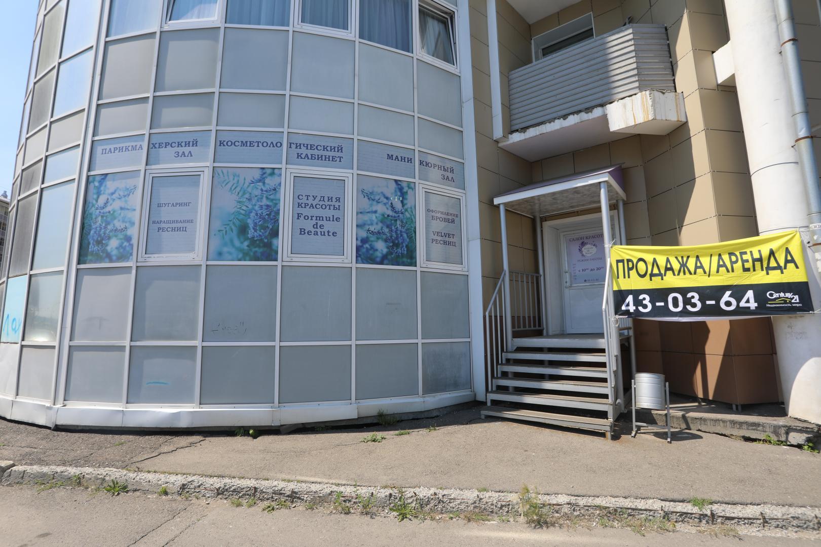 Business на продажу по адресу Россия, Иркутская область, городской округ Иркутск, Иркутск, улица Вампилова, 28