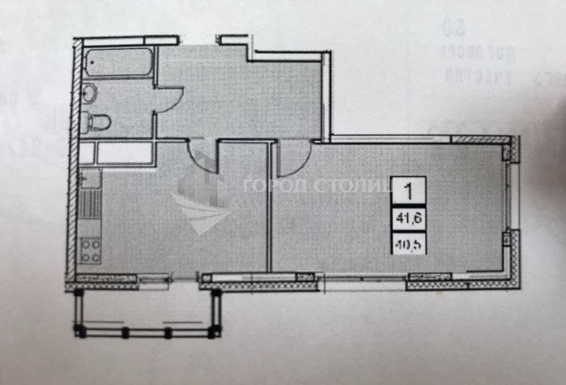 Квартира на продажу по адресу Россия, Московская область, Ленинский район, Молоково, Ново-Молоковский бульвар, 8