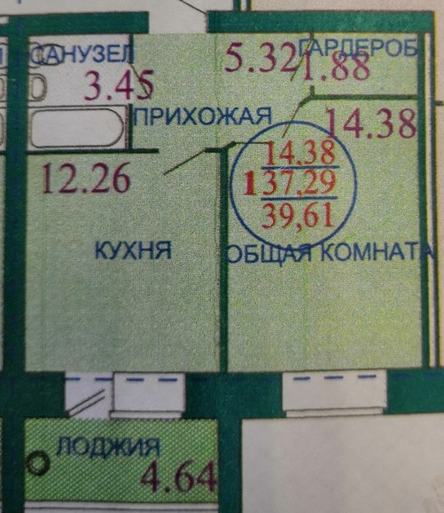 знаменский, 1 комн., общ. пл. 39.61 кв.м., жил.пл. 14.38 кв. ...