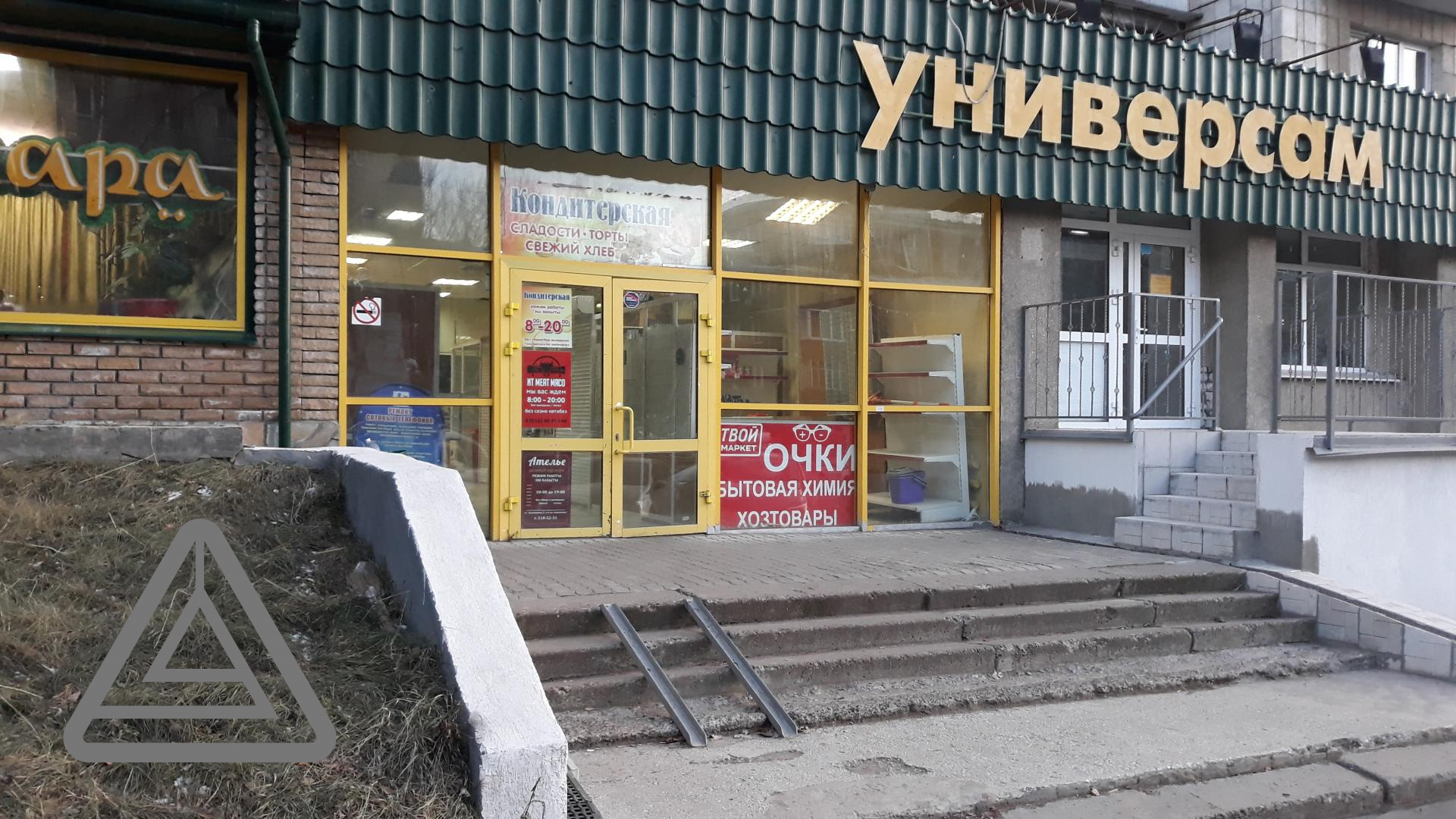 Office на продажу по адресу Россия, Республика Татарстан, городской округ Казань, Казань, улица Лушникова, 8
