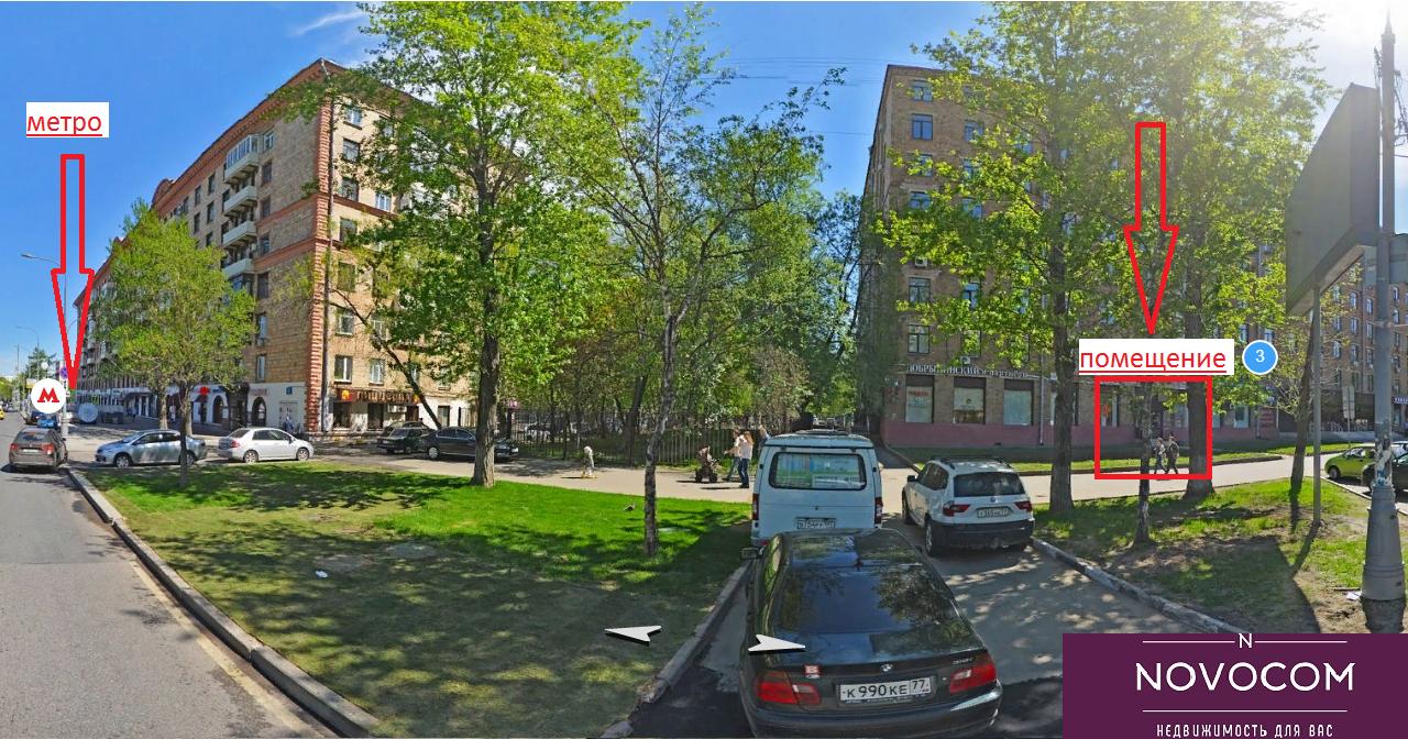 Business в аренду по адресу Россия, Московская область, Москва, Профсоюзная улица, 3