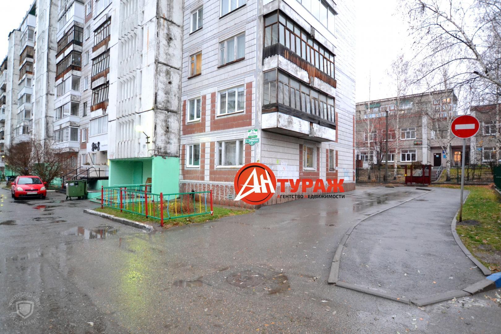 Квартира на продажу по адресу Россия, Томская область, городской округ Томск, Томск, Сибирская улица, 31