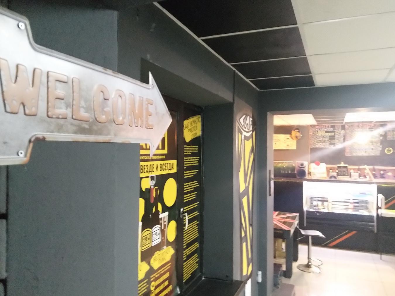 Public Catering на продажу по адресу Россия, Иркутская область, городской округ Иркутск, Иркутск, улица Карла Либкнехта, 118