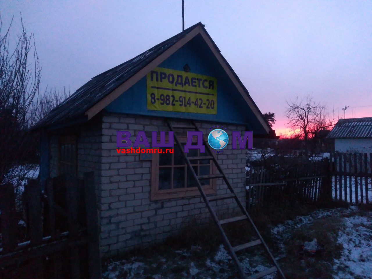 Дача на продажу по адресу Россия, Тюменская область, городской округ Ишим, Ишим
