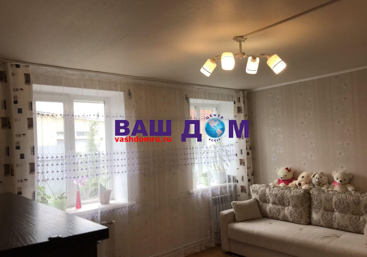 Дом на продажу по адресу Россия, Тюменская область, городской округ Ишим, Ишим, Бригадная улица