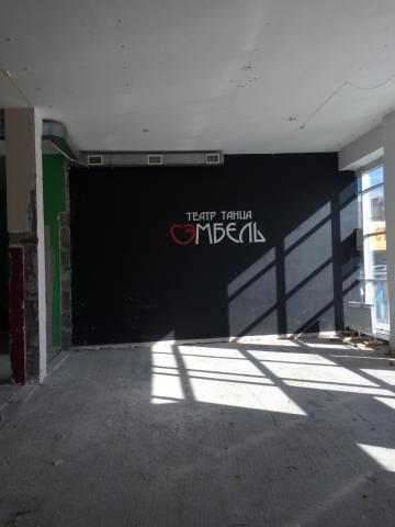 Аренда  помещения свободного назначения Чистопольская улица, 61А