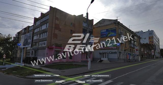 Продается двухкомнатная квартира за 2 600 000 рублей. г Курск, ул Чумаковская, д 1.