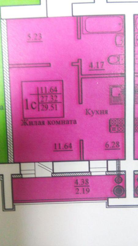 Продажа 1-к квартиры гвардейская, 52Б