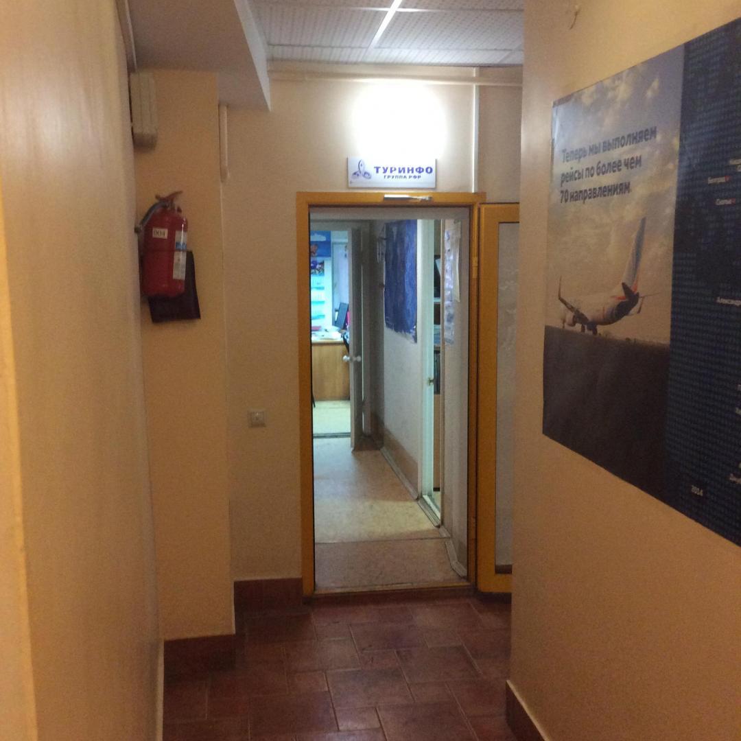 Аренда  готового бизнеса пушкина, 29, 6.0 м² (миниатюра №3)