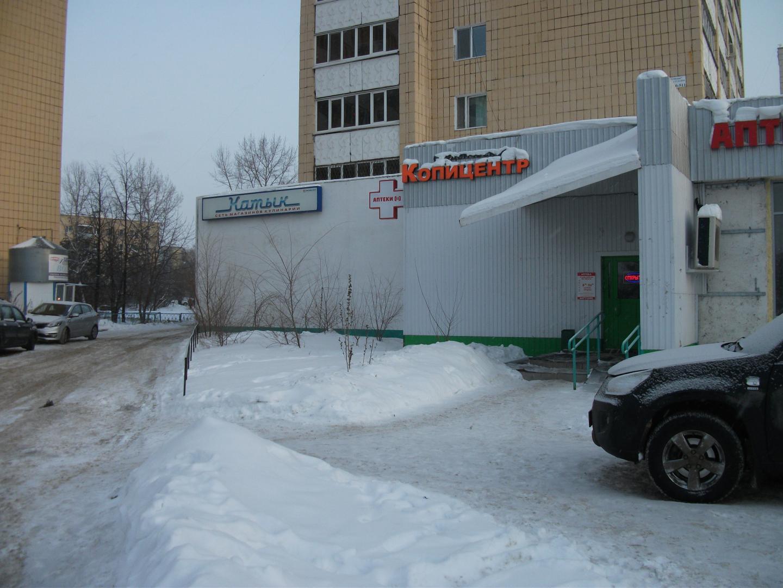 Продажа  помещения свободного назначения Чистопольская улица, 3