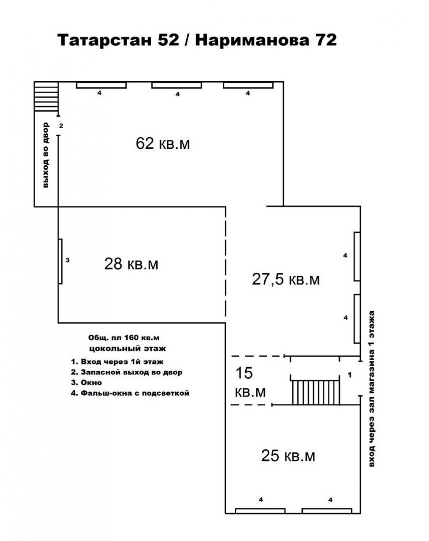 Продажа  склады, производства нариманова, 72/52, 160.0 м² (миниатюра №6)