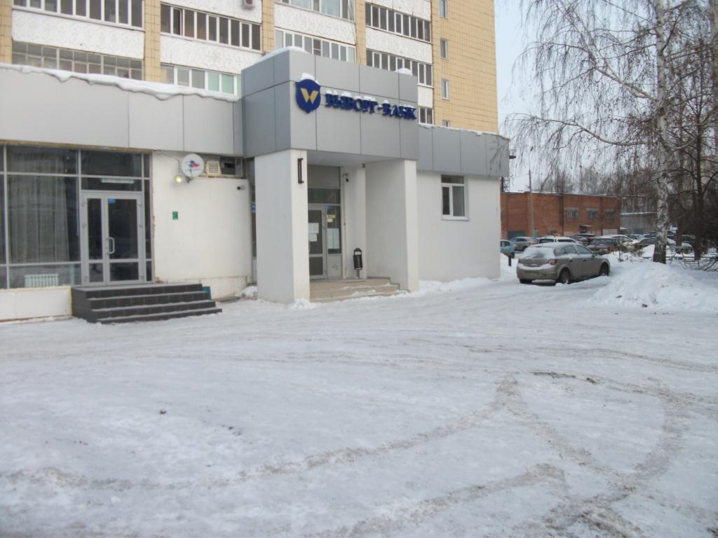 Аренда  готового бизнеса Чистопольская улица, 3