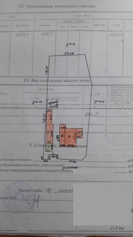 Продажа  дома полевая, 127 м² (миниатюра №27)
