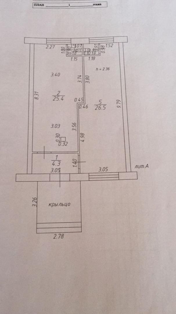 Продажа  помещения свободного назначения даурская, 40