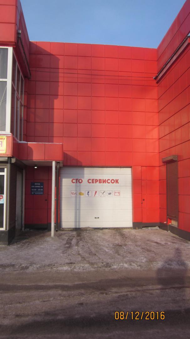 Auto Repair на продажу по адресу Россия, Иркутская область, Иркутск, улица Сибирских Партизан, 1А