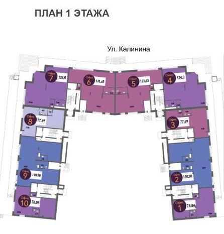 Продажа  помещения свободного назначения калинина, 32