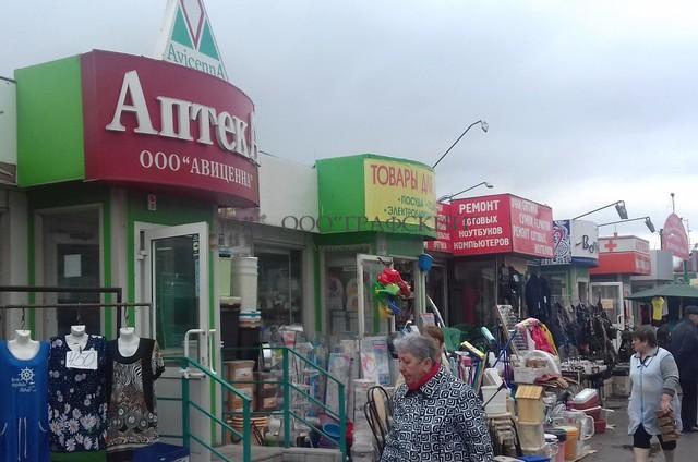 Продажа  склады, производства адоратского, 21А