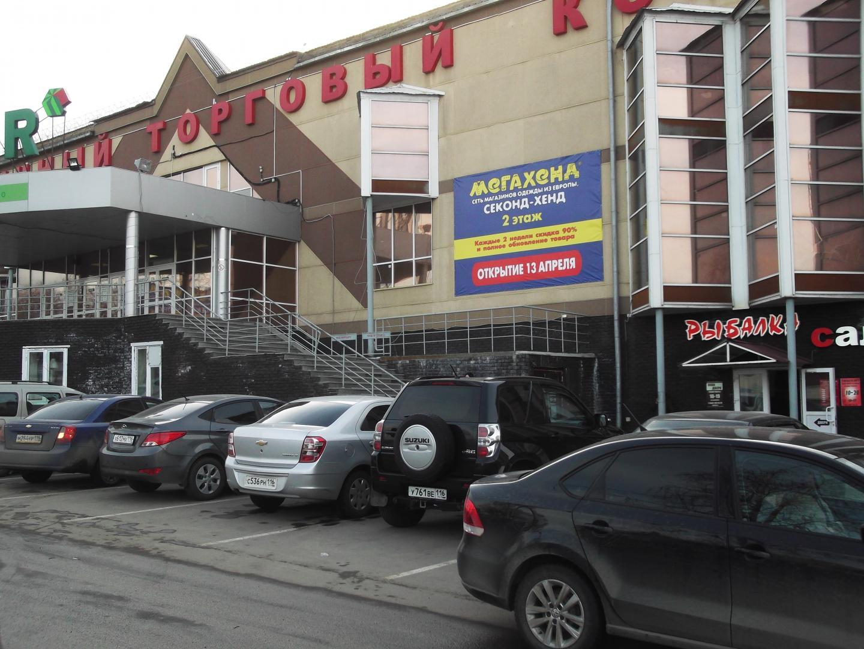 Продажа  помещения свободного назначения сибирский тракт, 34к12