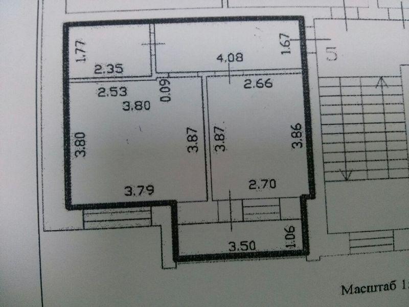 Продажа 1-к квартиры