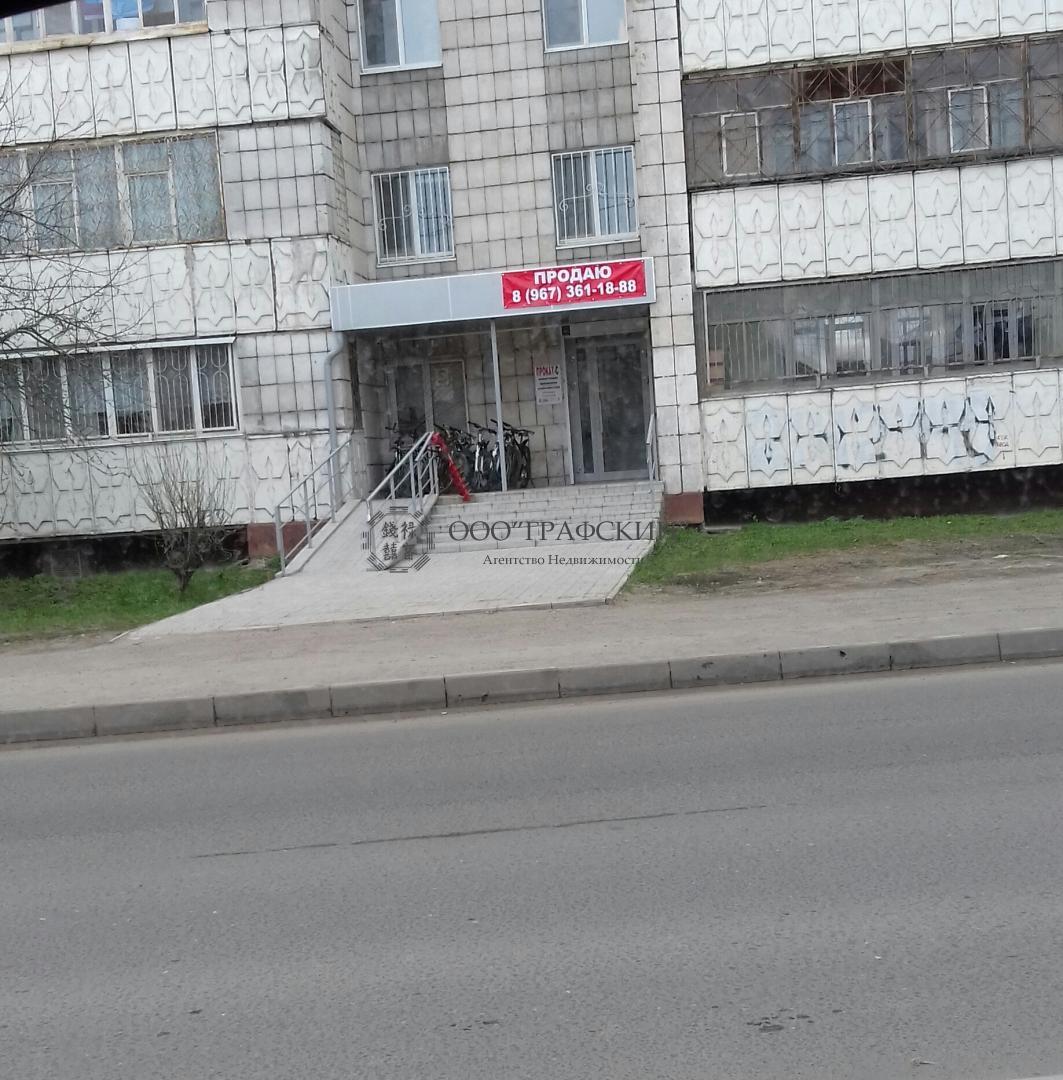 Продажа  помещения свободного назначения голубятникова, 24