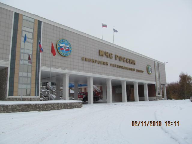 Недвижимость в Красноярске