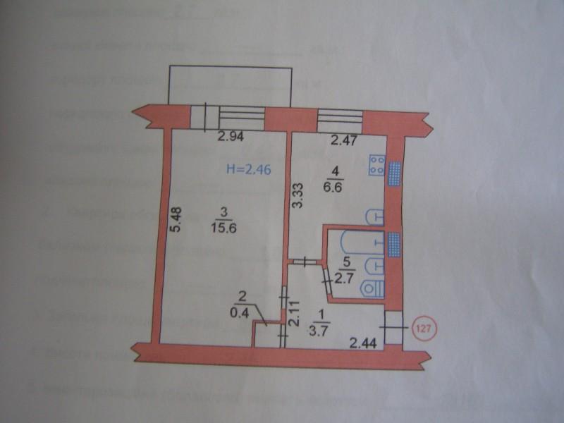 Продажа 1-комнатной квартиры, йошкар-ола, улица хасанова, 9.