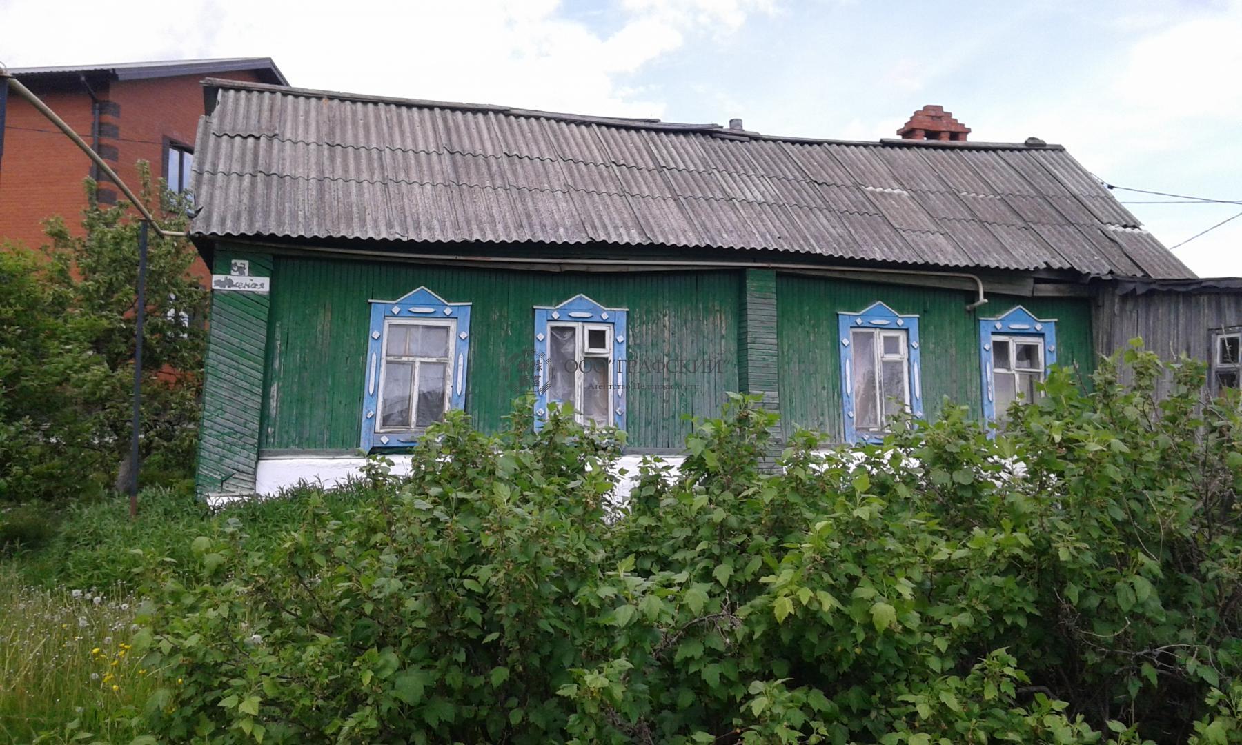 Продажа  дома зеленая, 37