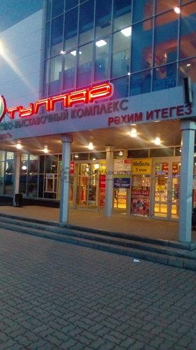 Продажа  помещения свободного назначения московский, 128А