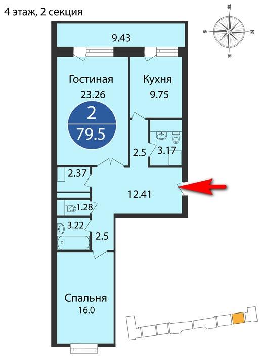 Продам 2-комн. квартиру, москва город, попов проезд, 4 - 21.