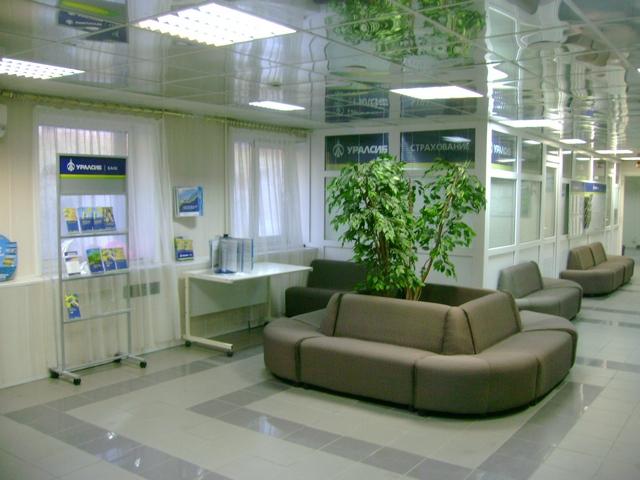 Manufacturing на продажу по адресу Россия, Тюменская область, Ханты-Мансийский автономный округ, Нефтеюганск, 6-й мкр, 79