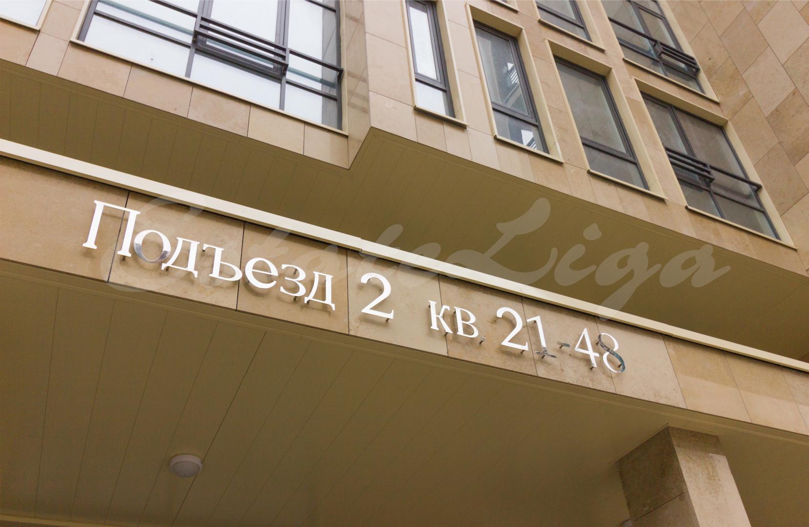 Продажа квартиры ЖК Квартал 38А. Лот 138276