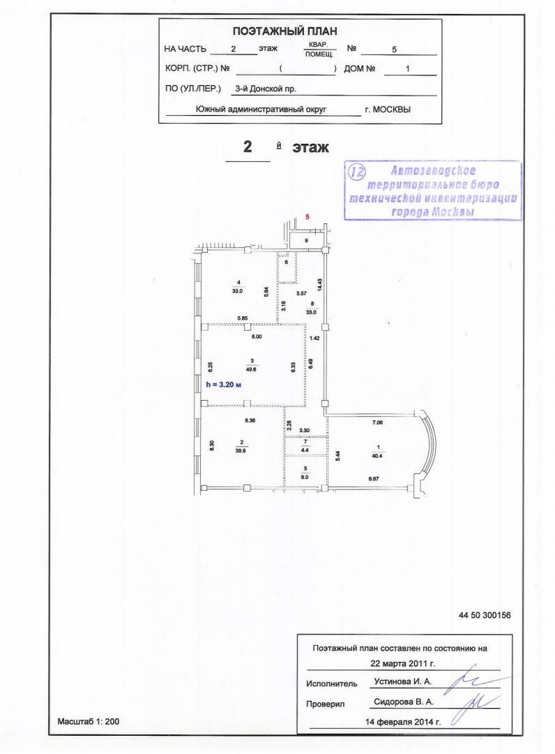 Продажа квартиры ЖК Донское Подворье. Лот 162317