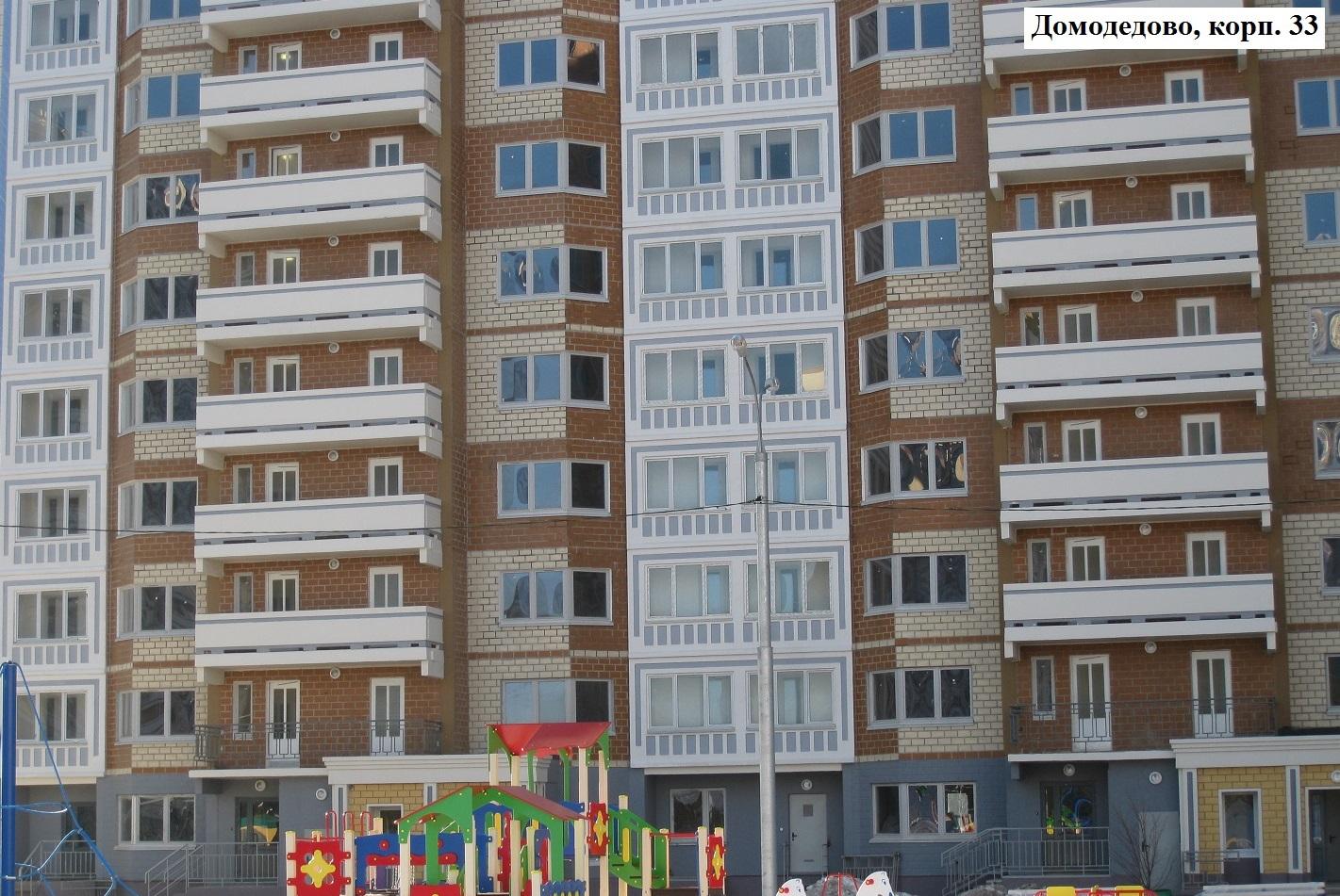Продажа квартиры ЖК  Южное Домодедово. Лот 166772