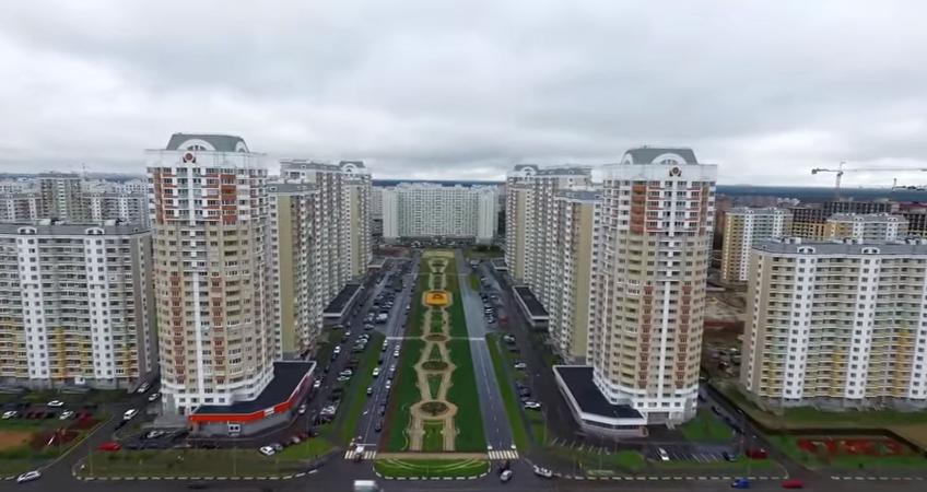 Железнодорожный московская обл ул центральная фото