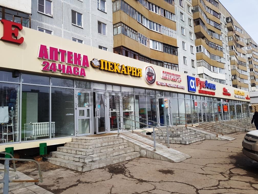 Продажа  Торговые помещения фатыха амирхана, 97
