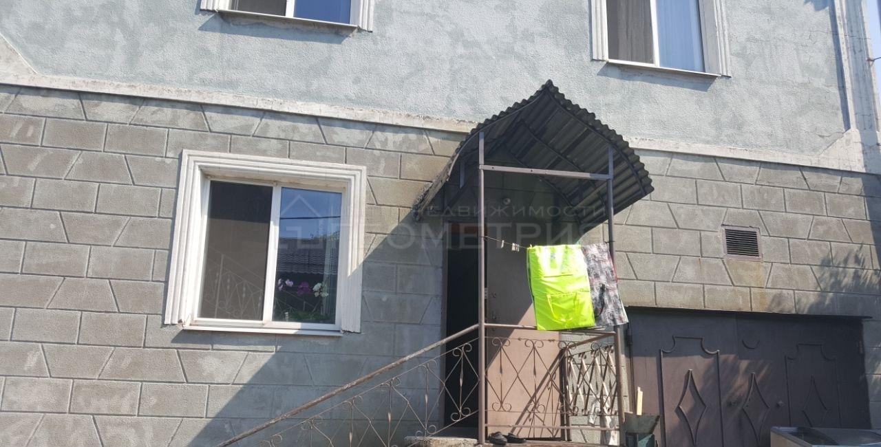 Дом на продажу по адресу Россия, Краснодарский край, городской округ Туапсе, Туапсе, улица Свердлова, 2