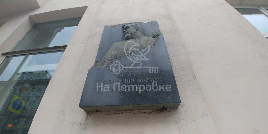 Продам 2-комн. квартиру по адресу Россия, Москва и Московская область, Москва, 1-я Тверская-Ямская улица, 18 фото 5 по выгодной цене