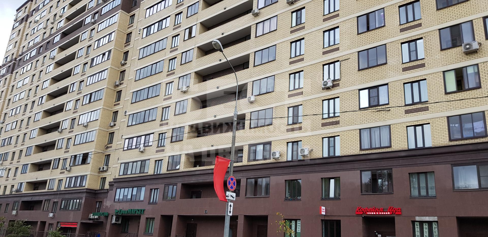 Видное, Олимпийская улица, 1к2
