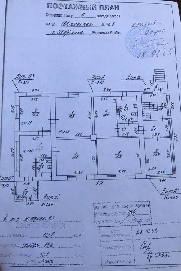 Продам часть дома по адресу Россия, Новомосковский административный округ, Щербинка, Школьная улица, 8 фото 1 по выгодной цене
