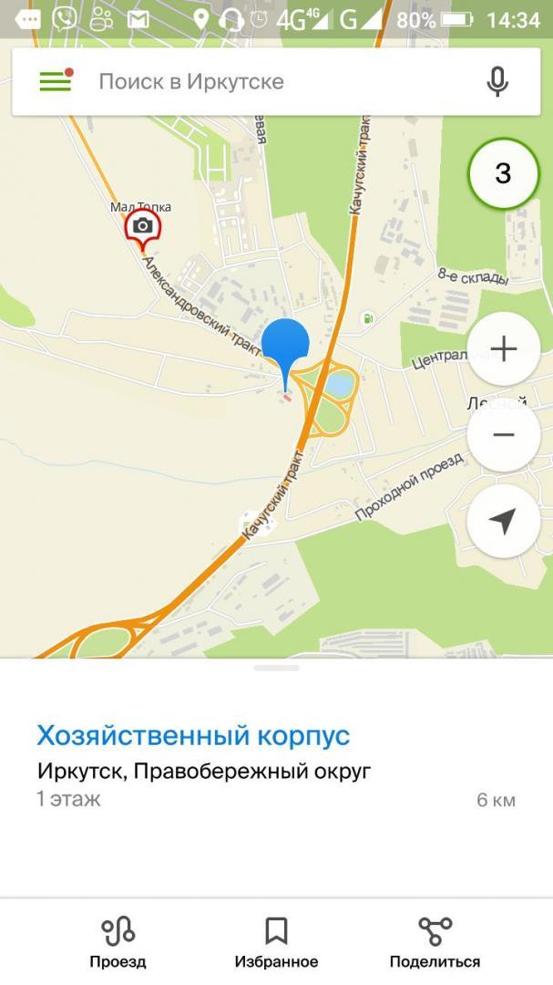 иркутск г, продается участок, 80 соток, прода ...