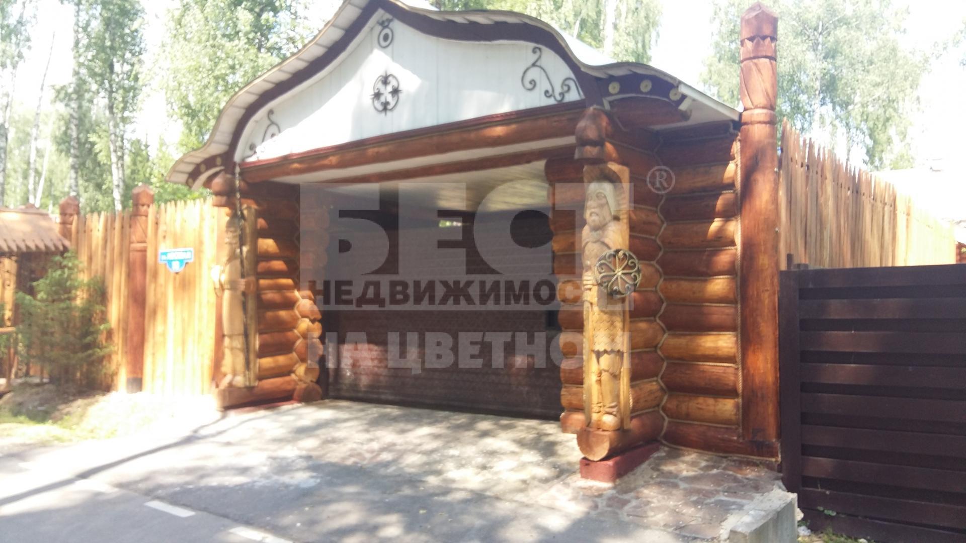 Ходаево, коттеджный посёлок Лесной Ручей